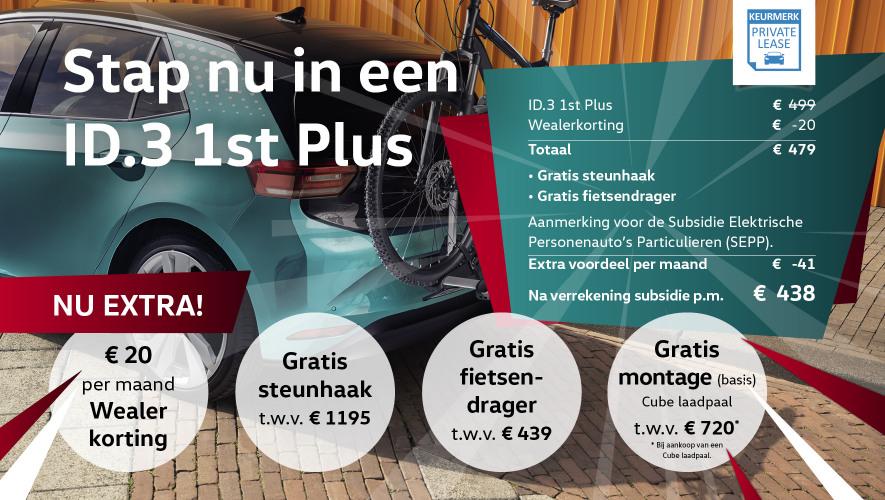 Volkswagen ID.3 actie
